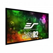 Elite Screens SBWH2