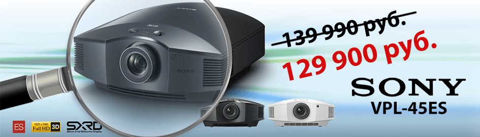 Sony-45ES